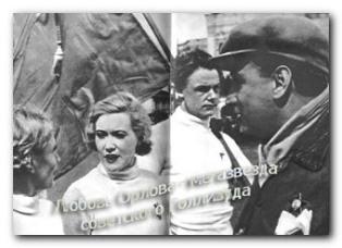 скачать торрент фильм цирк 1936 - фото 10